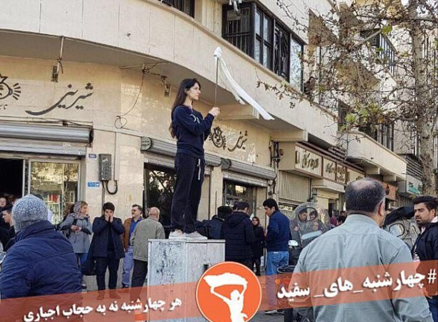 Vida M protesting in Iran